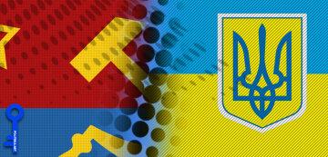 демонтаж УССР