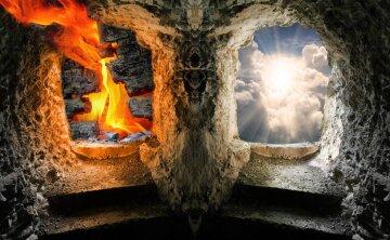 Пекло, рай, потойбічний світ