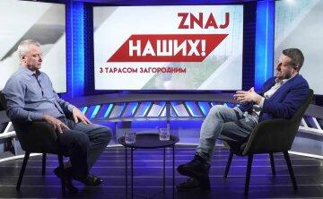 Немилостивый рассказал, как производят оборонную продукцию в Украине сегодня