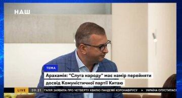Атаманюк: Что такое уверенность в завтрашнем дне по-украински?