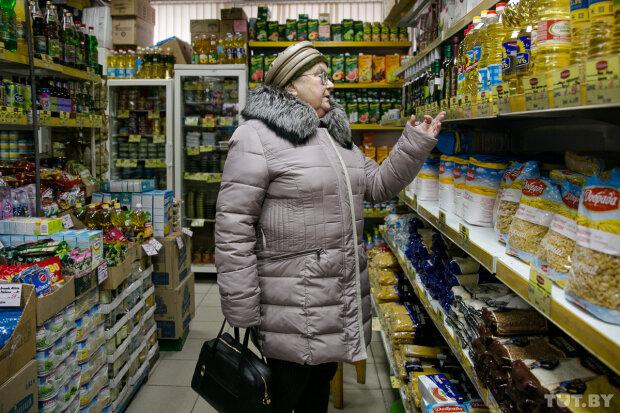 магазин, цены на продукты