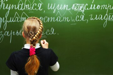 школа, ученица, школьница, девочка, ребенок