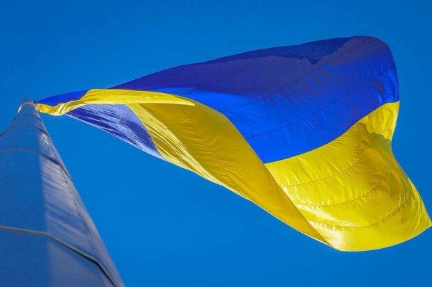 прапор, Украина