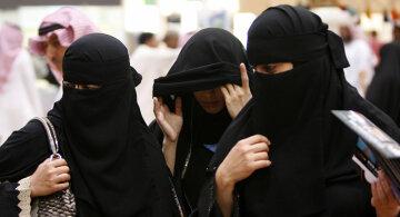 саудовская аравия мусульманки