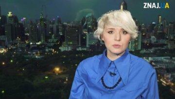Половина населення України живе від зарплати до зарплати, - Котенкова