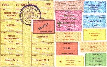 У Росії введуть продуктові картки