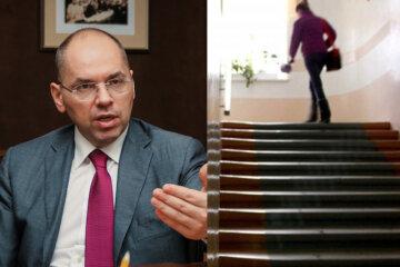 """Робота шкіл і дитсадків в Україні, в МОЗ зробили термінову заяву: """"щоб стабілізувати ситуацію..."""""""