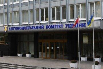 Антимонопольный комитет Украины АМКУ