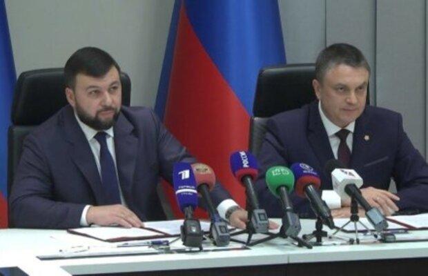 Зеленский исключил Фокина сТКГ