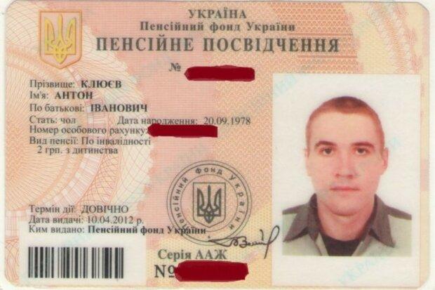 Украинец вышел из больницы и исчез: мать уже два месяца занимается поисками сына, что известно