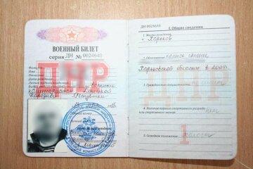 В «Борисполе» задержали сепаратиста с «военным билетом» ДНР