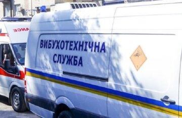 Переполох в Харькове: по всему городу эвакуировали людей, подробности ЧП