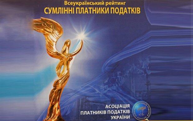 14 Липня 2020 року стартував всеукраїнський рейтинг ВГО АППУ «Сумлінні платники податків – 2019»