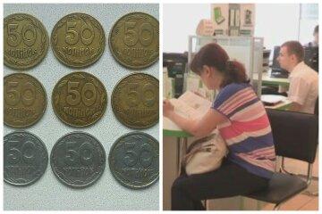 Украину штурмуют фальшивые деньги, их купить может даже ребенок: как распознать поддельные 50 копеек