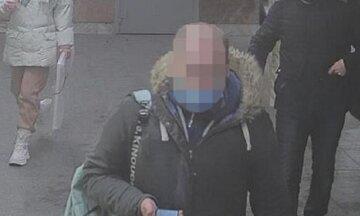 Киевлянку изрезали ножом ради мобильного телефона: что известно о нападавшем