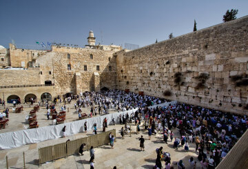Ізраїльська пошта доставила листи до Бога