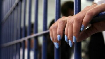 решетка тюрьма