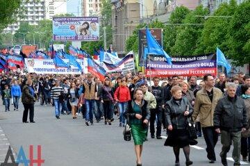 Які зарплати пропонують мешканцям Донецька (фото)