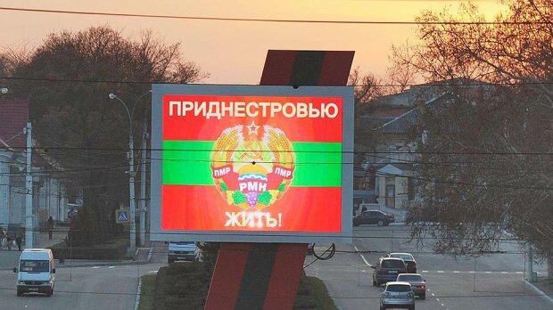 Украину обвинили в проблемах Приднестровья