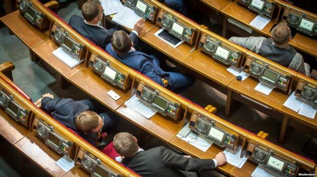 Верховная Рада, депутаты