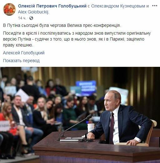 """Путин с клешней напугал россиян, в сети заподозрили неладное: """"Инсульт подкосил..."""""""