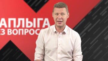 Чаплига розповів, як сьогодні світ ділиться на коаліції і де місце України серед них