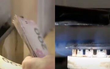 Тарифы на газ взлетели с 1 мая: какие суммы в платежках ждут теперь украинцев