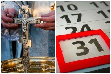 Афанасьєв день 31 січня: чому потрібно викинути всі старі речі і що під забороною
