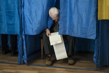 выборы, парламентские выборы