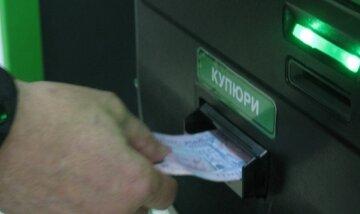 банк, терминал, деньги
