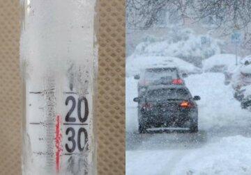 Украина утопает в снегу, на термометрах -17: какие регионы страдают больше всего
