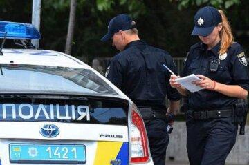 полиция, полиция Украины, штраф
