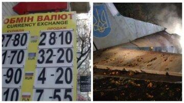 Резкий скачок доллара, повышение зарплат и новые детали авиакатастрофы под Харьковом — главное за ночь
