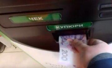 """В Одессе мужчина разбогател на 50 тысяч гривен: """"пополнил счет одной купюрой"""", детали"""