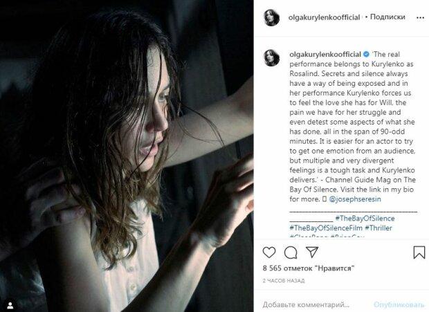 """Украинская девушка Бонда Куриленко удивила """"запущенной"""" внешностью: """"С жирными волосами..."""""""