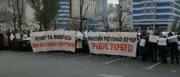 «Кучер – вор!»: Вкладники «Укрбуду» вийшли на акцію протесту