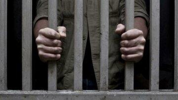 тюрьма, арест,