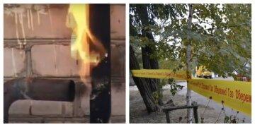 В Харькове произошла масштабная утечка газа: брошены силы на устранение аварии