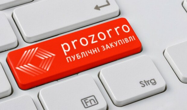 prozorro-2