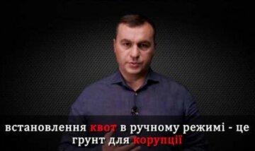 Иван Слободяник: Введение квот на импорт удобрений ударит по аграриям и всем украинцам