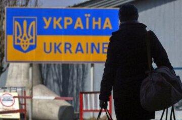 эмиграция, Украина