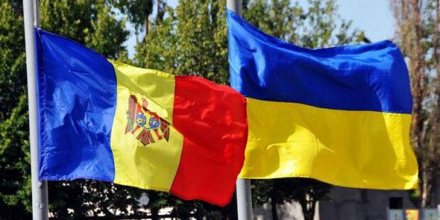 Украина Молдова
