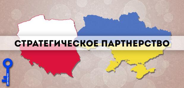 Как Польша может помочь Украине?