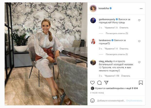 """Беременная Катя Осадчая в полупрозрачном платье занялась любимым делом: """"Те, кто меня знает..."""""""