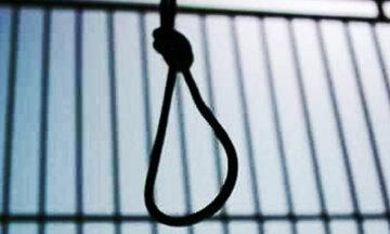 казнь