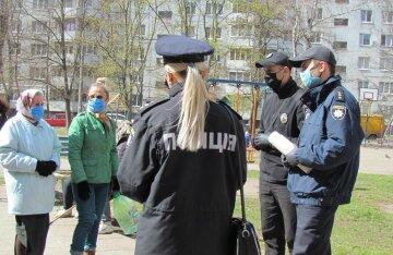 полиция, штраф, карантин