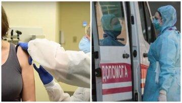 """Масштабная вакцинация в Украине, появилось срочное обращение Минздрава: """"Каждые две недели..."""""""