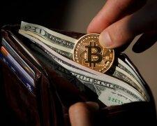 Bitkoin кошелек Украина