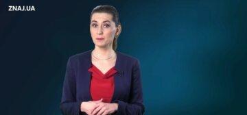 Завальнюк рассказала о ценах на газ: ценовые качели или стабильно высокий тариф?
