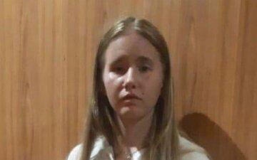 Юная Аня ушла из дома и не вернулась: что известно о пропавшей девочке